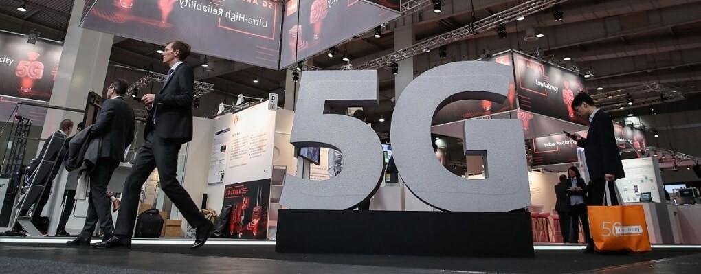 5G Özel Alanı